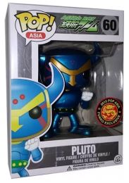 Figurine Funko Pop Astro Boy #60 Pluto - Métallique